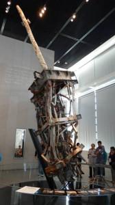 WTC Antenna